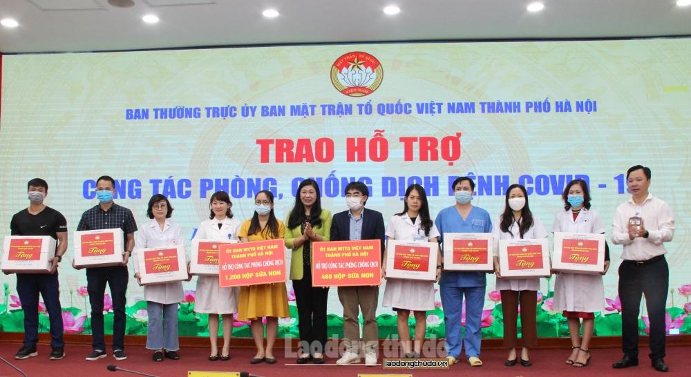 """Tiếp nhận hơn 12 tỷ đồng ủng hộ Quỹ """"Vì biển, đảo Việt Nam"""" năm 2021"""