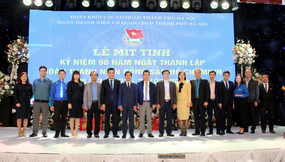 Mít tinh kỷ niệm 90 năm Ngày thành lập Đoàn Thanh niên cộng sản Hồ Chí Minh