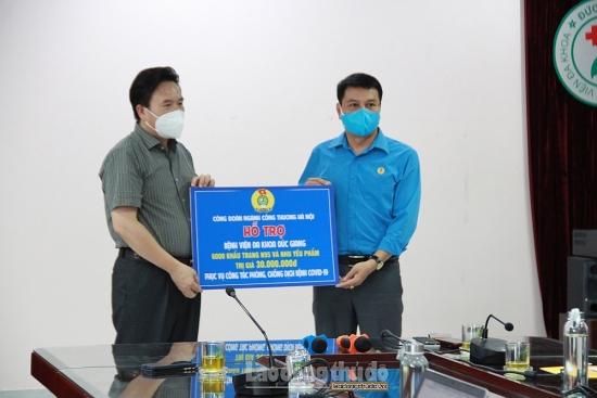 Công đoàn ngành Công Thương Hà Nội trao quà hỗ trợ tại Bệnh viện Đa khoa Đức Giang