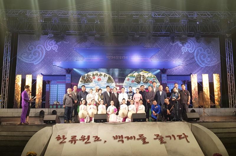 Đoàn nghệ thuật Quốc gia Việt Nam biểu diễn tại Hàn Quốc