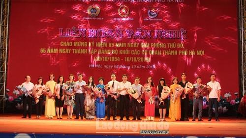 Tưng bừng Liên hoan văn nghệ chào mừng ngày Giải phóng Thủ đô