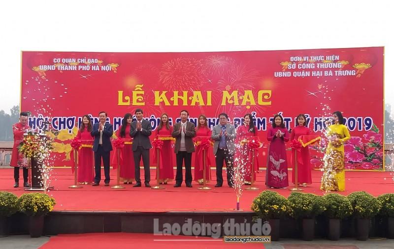 Hà Nội: Tổ chức 150 gian hàng phục vụ hàng hóa nông sản thực phẩm Tết Kỷ Hợi 2019