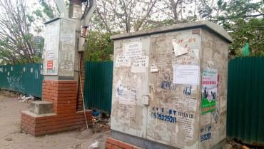Hà Nội: Nhếch nhác nơi công cộng