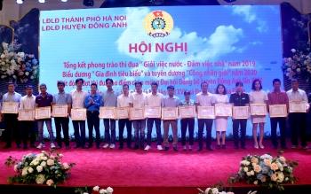 Đẩy mạnh các phong trào thi đua yêu nước trong công nhân viên chức lao động