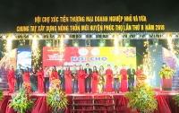 Huyện Phúc Thọ: Khai mạc Hội chợ xúc tiến thương mại doanh nghiệp nhỏ và vừa