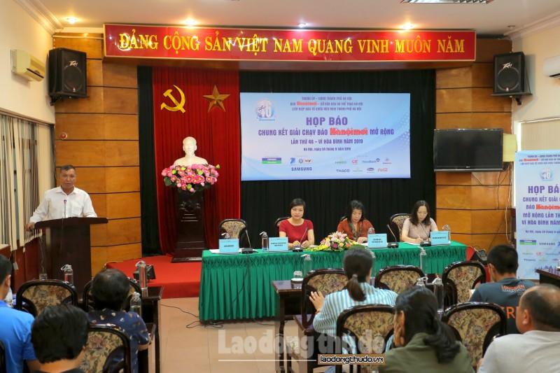 Gần 1.500 vận động viên sẽ dự thi Chung kết tại hồ Hoàn Kiếm