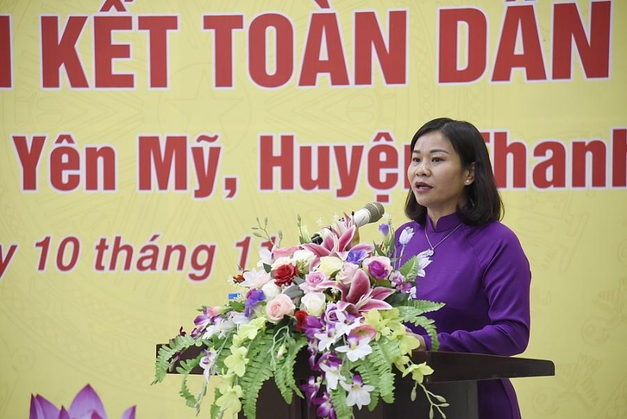 Phó Bí thư Thường trực Thành ủy Hà Nội Nguyễn Thị Tuyến dự Ngày hội Đại đoàn kết toàn dân tộc tại Thanh Trì