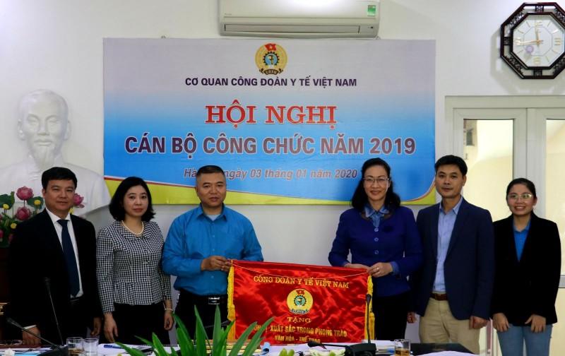 Cơ quan Công đoàn Y tế Việt Nam: Hoàn thành tốt mọi nhiệm vụ được giao