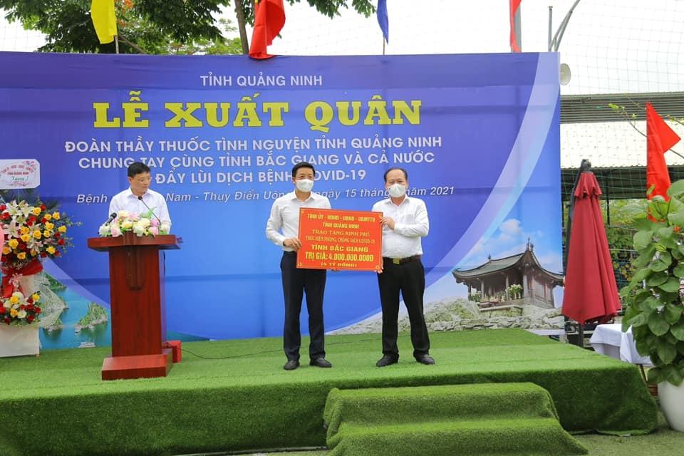 Quảng Ninh cử 200 nhân viên y tế, ủng hộ 4 tỷ đồng