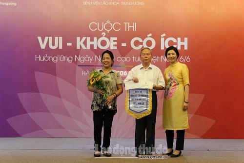 Hưởng ứng Ngày Người cao tuổi Việt Nam: Sôi nổi cuộc thi vui - khỏe - có ích