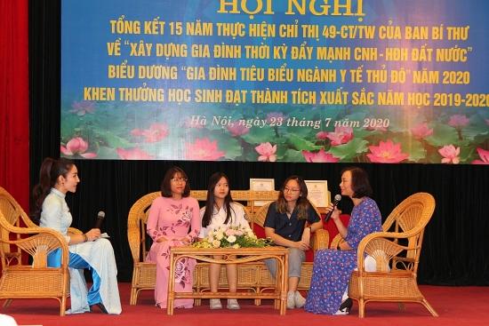 Công đoàn ngành Y tế Hà Nội: Biểu dương, khen thưởng 111 gia đình tiêu biểu