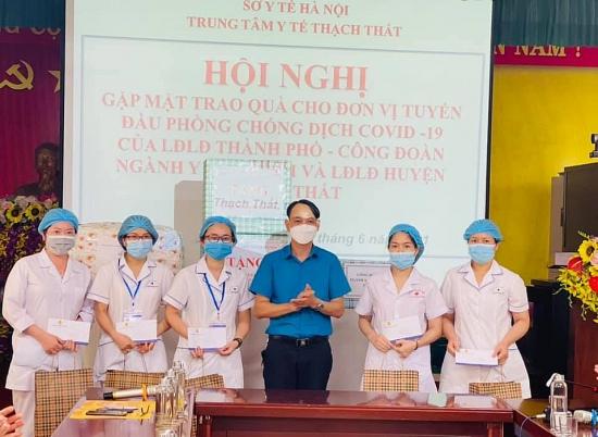 Công đoàn ngành Y tế Hà Nội: Biểu dương, khen thưởng 114 gia đình tiêu biểu