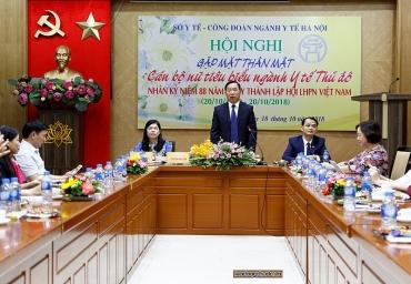 Công đoàn ngành Y tế Hà Nội: Biểu dương 110 nữ cán bộ tiêu biểu