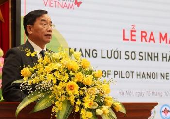 Ra mắt Mạng lưới sơ sinh thí điểm Hà Nội