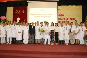 Bệnh viện E: Tổ chức kỷ niệm ngày nhà giáo Việt Nam