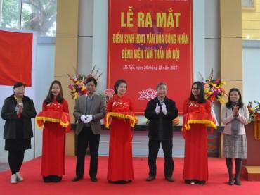 Bệnh viện Tâm thần Hà Nội: Ra mắt điểm sinh hoạt văn hóa công nhân