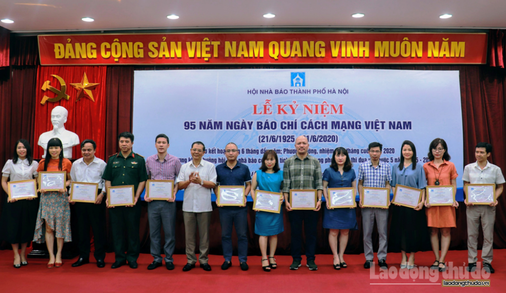 Hội nhà báo Thành phố Hà Nội kỷ niệm 95 năm ngày Báo chí Cách mạng Việt Nam