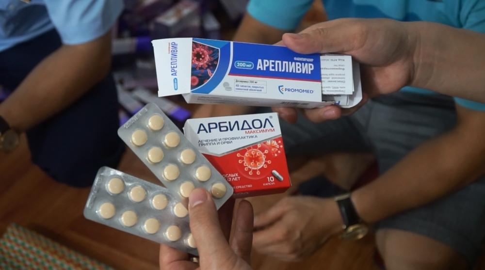 Phát hiện hàng trăm hộp thuốc điều trị Covid -19 trôi nổi, không rõ chất lượng