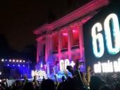 Đồng loạt tắt đèn hưởng ứng Chiến dịch Giờ Trái đất 2016