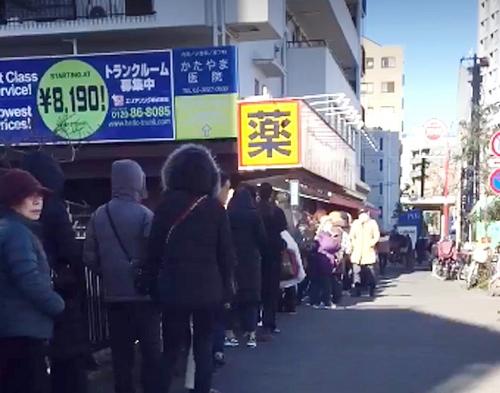 Nhật Bản: Người dân xếp hàng mua khẩu trang phòng virus Corona