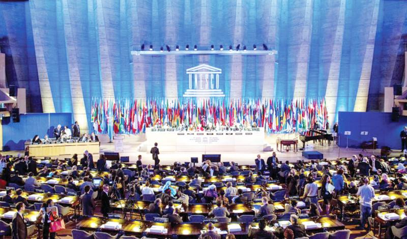 Nghị quyết của UNESCO về danh nhân văn hoá thế giới: Chuyện khó quên 30 năm trước