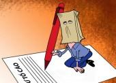 Luật Tố cáo 2018: Phải thụ lý giải quyết đối với các đơn tố cáo nặc danh
