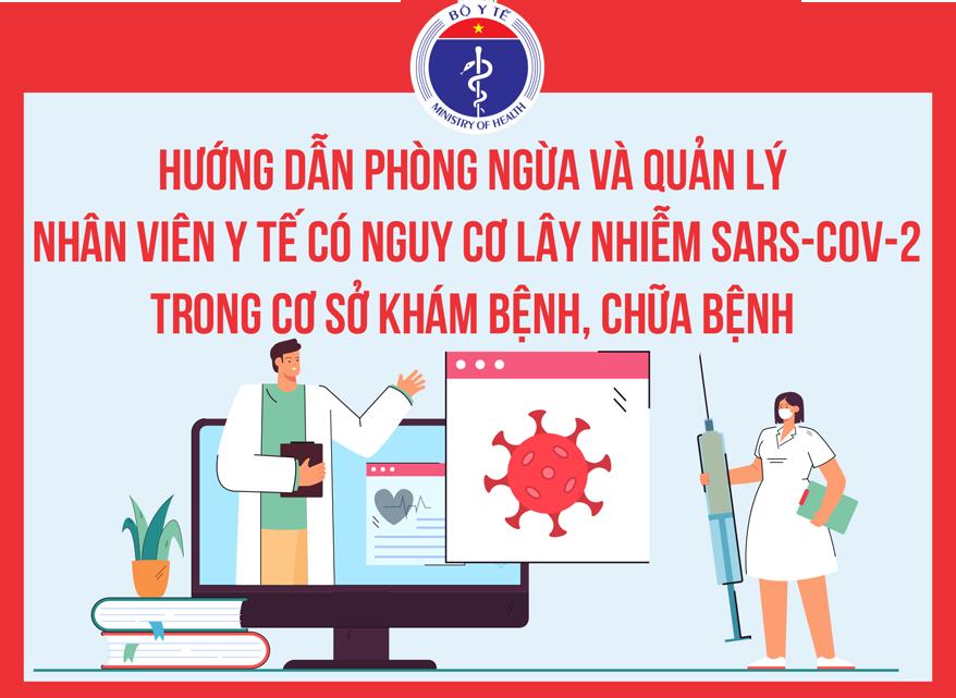 Infographic: Hướng dẫn phòng ngừa và quản lý nhân viên y tế có nguy cơ lây nhiễm SARS-CoV-2