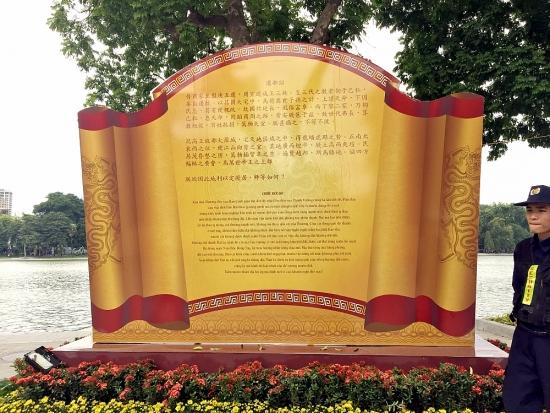 Thăng Long - Hà Nội những dấu son lịch sử