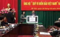 Hà Nội phát động ủng hộ Quỹ 'Vì biển, đảo Việt Nam' năm 2019
