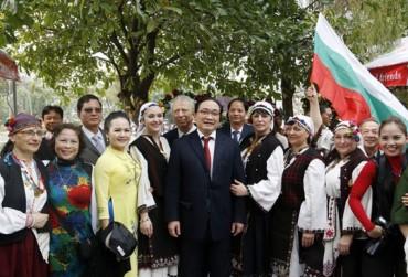 Khai mạc lễ hội hoa hồng Bulgaria tại Hà Nội