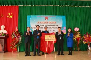 Khánh thành Trung tâm hoạt động thanh thiếu niên tỉnh Hà Giang