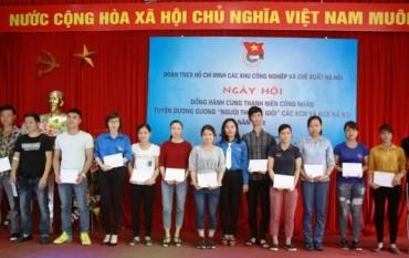 Ngày hội đồng hành cùng thanh niên công nhân 2018