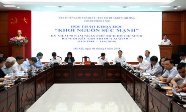 Hà Nội tổ chức hội thảo 'Khơi nguồn sức mạnh'