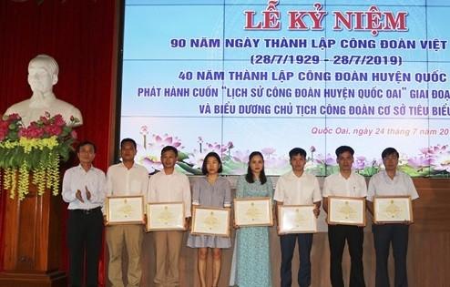 LĐLĐ huyện Quốc Oai: Vinh danh 18 chủ tịch công đoàn cơ sở tiêu biểu