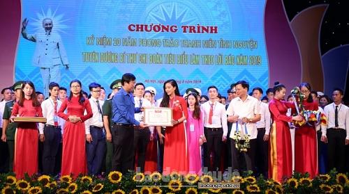 Phát huy vai trò nêu gương của đoàn viên thanh niên