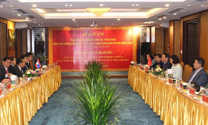 Hà Nội - Viêng Chăn: Tăng cường trao đổi kinh nghiệm công tác tuyên giáo