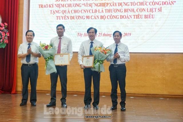 LĐLĐ quận Tây Hồ: Kỷ niệm 90 năm Ngày thành lập Công đoàn Việt Nam