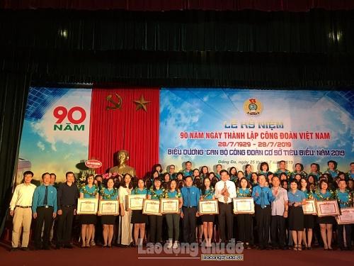 LĐLĐ quận Đống Đa: Tổ chức kỷ niệm 90 năm ngày thành lập Công đoàn Việt Nam