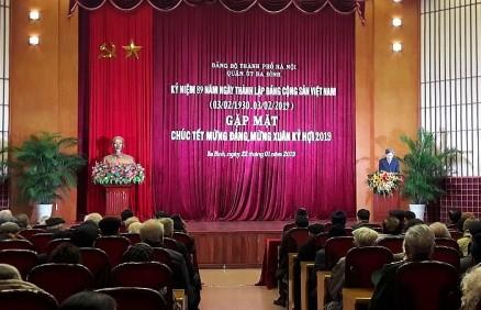 Kỷ niệm 89 năm Ngày thành lập Đảng Cộng sản Việt Nam