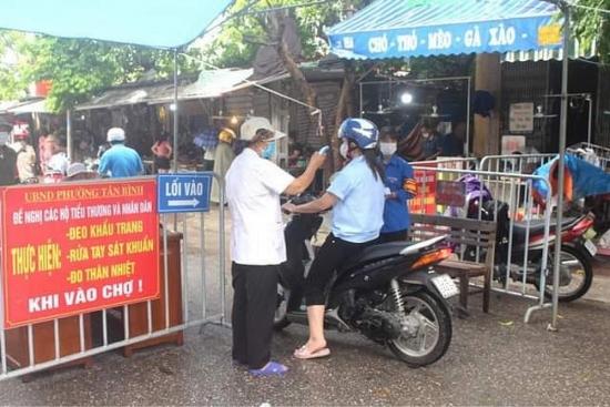 Từ 0h ngày 16/2, tỉnh Hải Dương thực hiện cách ly xã hội 15 ngày