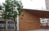 Hà Nội: Hàng loạt trường học siết chặt quy trình quản lý, đưa đón học sinh