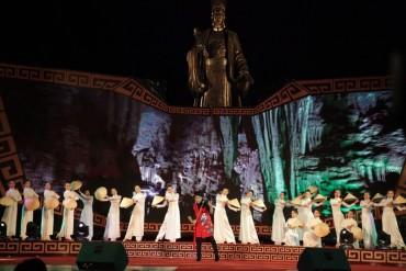 Khai mạc chương trình 'Quảng Bình trong lòng Hà Nội'