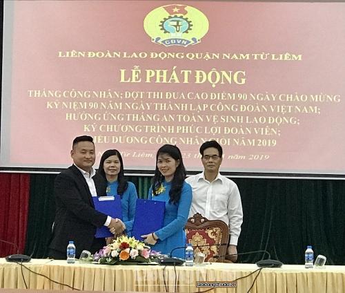 LĐLĐ quận Nam Từ Liêm phát động Tháng Công nhân năm 2019