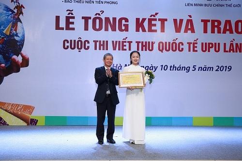 Bức thư viết về tầng Ozon đạt giải Nhất cuộc thi viết thư quốc tế UPU năm 2019
