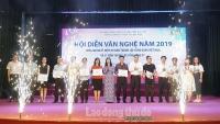 Hội diễn văn nghệ chào mừng 15 năm thành lập Tổng công ty Vận tải Hà Nội