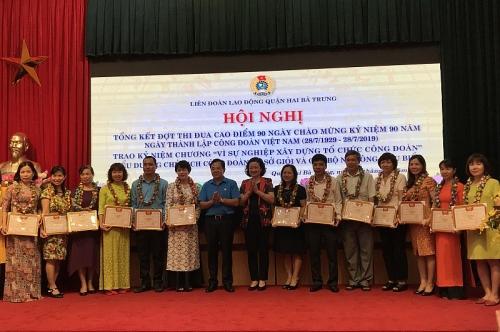 LĐLĐ quận Hai Bà Trưng kỷ niệm 90 năm thành lập Công đoàn Việt Nam