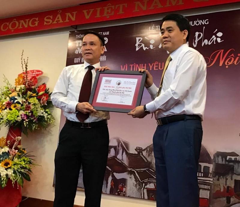 Phố đi bộ Hồ Gươm đoạt Giải Việc làm - Vì tình yêu Hà Nội