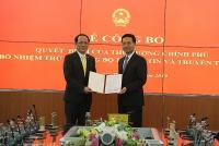 Ông Phạm Anh Tuấn giữ chức vụ Thứ trưởng Bộ Thông tin và Truyền thông