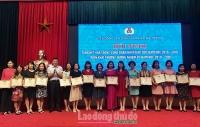 Tổng kết hoạt động Công đoàn khối Giáo dục năm học 2018-2019