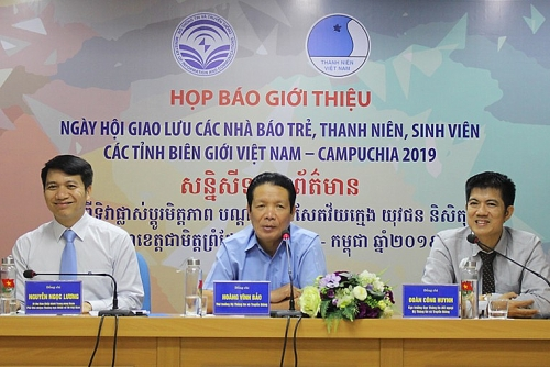 Giao lưu nhà báo trẻ, thanh niên các tỉnh biên giới Việt Nam - Campuchia